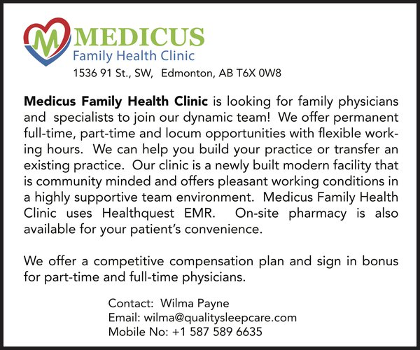 Medicus - 300 px X 250 px Ad (Outlined).jpg